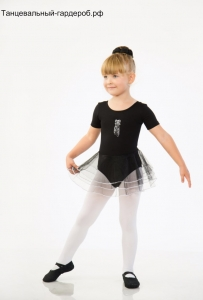 Купальник для занятий танцами