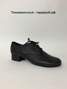 Туфли мужские стандарт