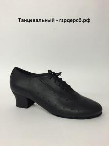 Мужские туфли латина