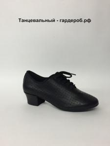туфли мужские латина