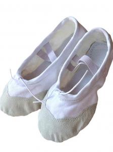 Балетки танцевальные