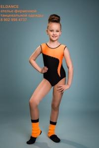 Купальник для спортивной гимнастики и аэробики